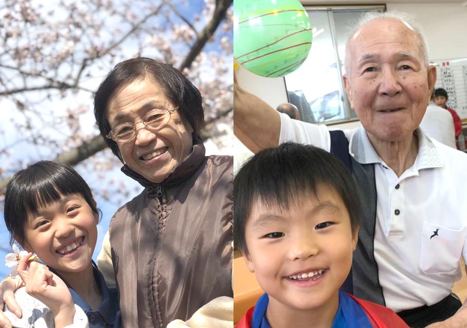 子どもとお年寄りの画像2