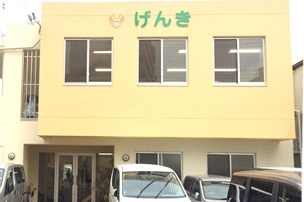 げんきトレーニンセンター多聞
